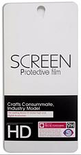 Защитное стекло Microsoft 650 Lumia Dual Sim 0.25 mm 2.5D
