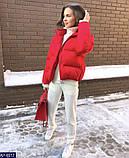 Осіння коротка куртка чорна червона гірчиця біла бежева сіра какао олів 42 44 46 осіння курточка дута, фото 2