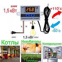 Цифровой Терморегулятор Термостат регулятор температуры XH - W3001 220 В 10 А