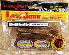 "Віброхвіст 3,1"" Long John LUCKY JOHN S14 (Magic)"