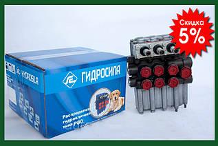 Гидрораспределитель Распределитель Р-80 3/1-222  МТЗ, ЮМЗ, Т-40, Т-150, ДТ-75 Гидросила