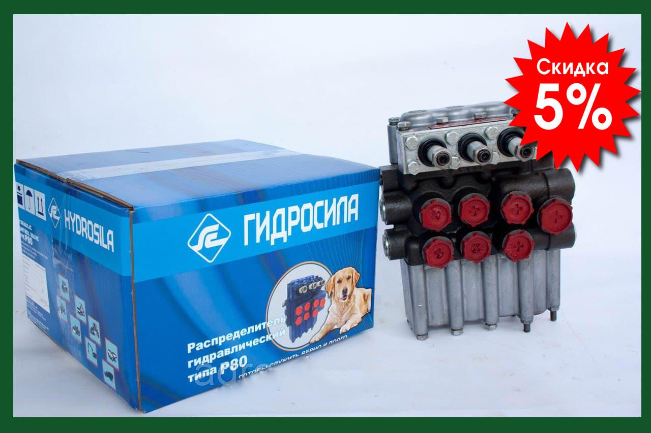 Гидрораспределитель  Р-80 3/1-222  МТЗ, ЮМЗ, Т-40, Т-150  (Гидросила)