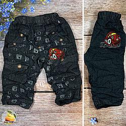 """Детские джинсы """"Жатка"""" для мальчика Размеры: 1,2,3 года (01723)"""