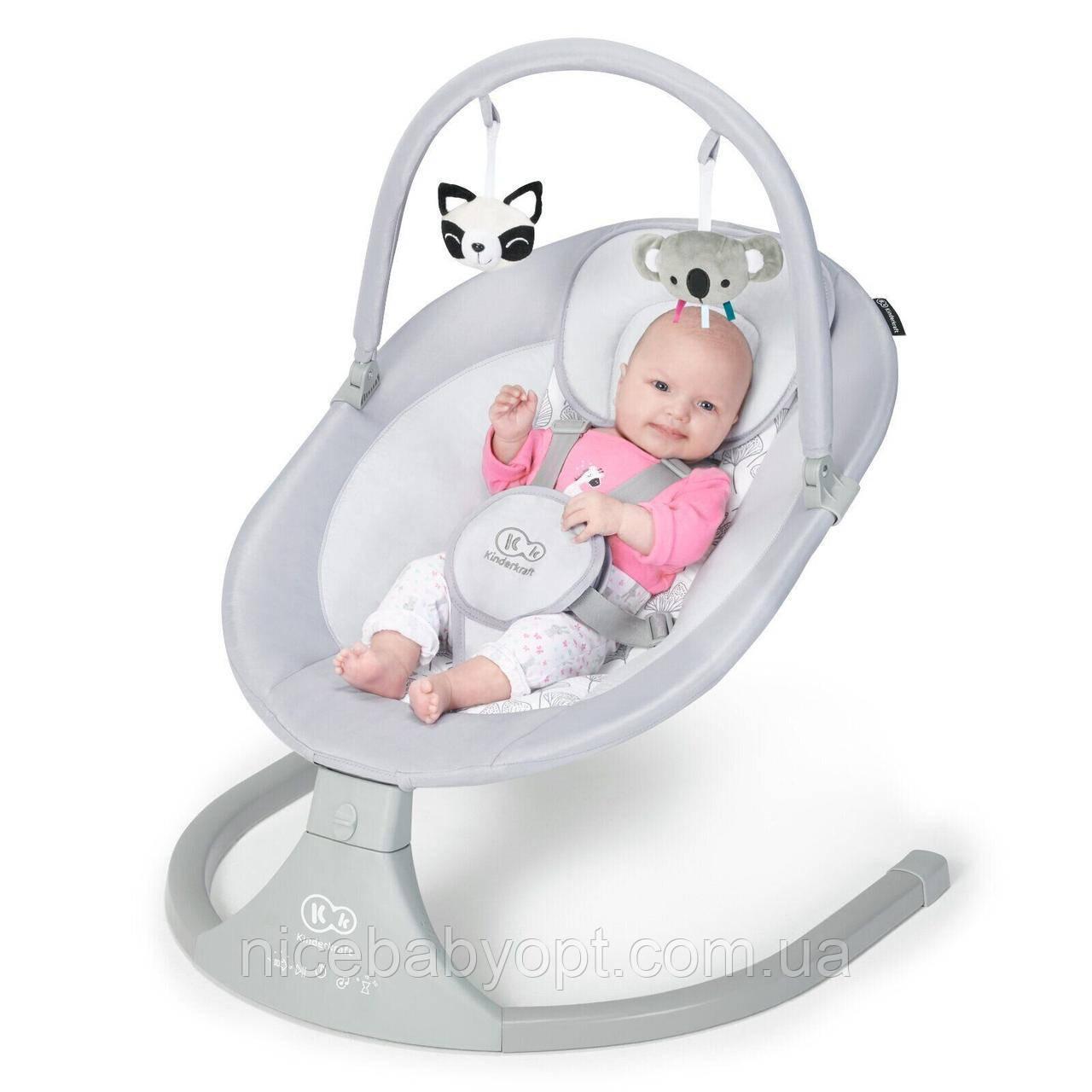 Крісло-гойдалка Kinderkraft Luli Gray