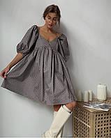 Стильное женское летнее платье сарафан с объемными рукавами