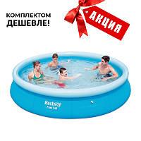 Семейный надувной бассейн Bestway, 366 х 76 см, без насоса