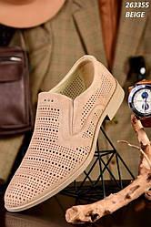 Туфлі чоловічі А857-2