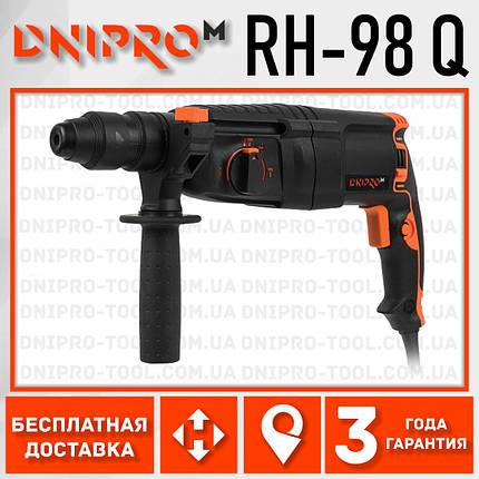 Перфоратор прямий Dnipro-M RH-98 Q, фото 2