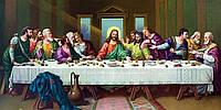 """Набір алмазної вишивки ікона """"Таємна вечеря-2"""". Художник Leonardo da Vinci"""