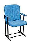 Крісло для актового залу м'яке секційне УНІВЕРСАЛ, фото 3