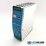 Блок питания на дин рейку 24В 120Вт MEANWELL NDR-120-24. Блок питания 24В на DIN рейку., фото 2
