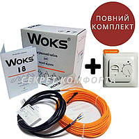 13.6 м2 WOKS-18 Комплект кабельної теплої підлоги під плитку.
