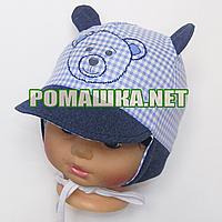 Детская 42 6-8 месяцев 100% хлопок летняя кепка для малышей мальчика с завязками тонкая Синий