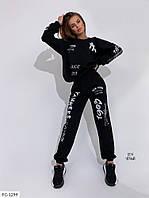 Трендовый женский спортивный костюм с принтом весенний молодежный р-ры 42-46 арт.  295