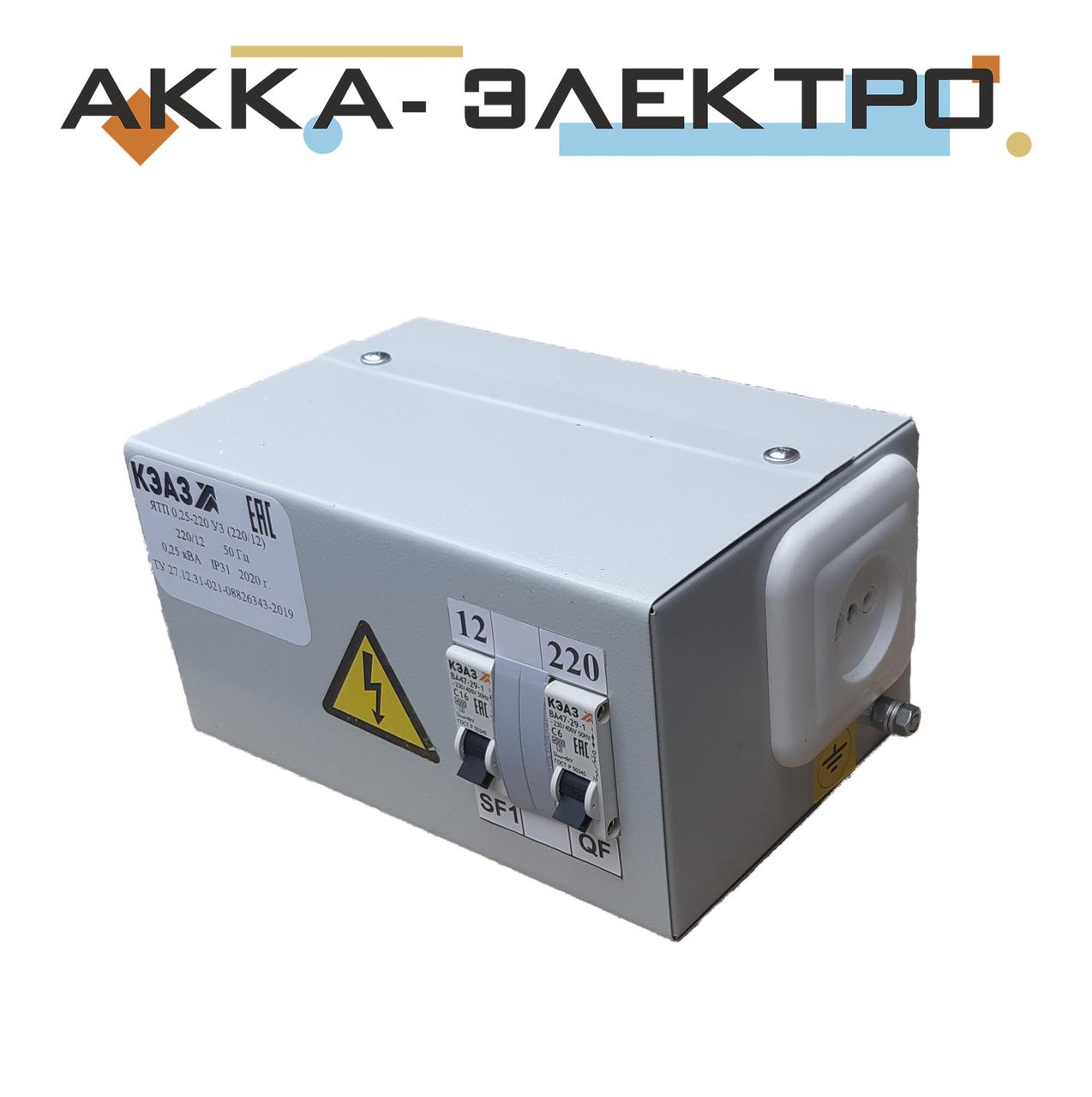 Ящик з понижуючим трансформатором 220В/12В 250Вт.