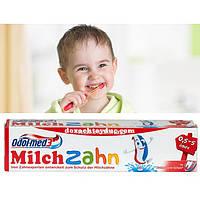 Odol-med3 Zahnpasta Milchzahn Дитяча зубна паста для молочних зубів від 0,5 до 5 років 50 мл