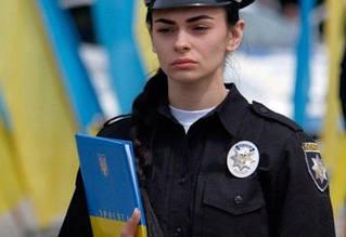 18 июня - День участкового инспектора Украины