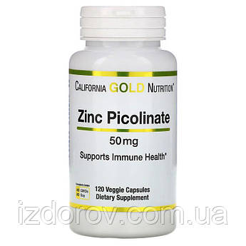 California Gold Nutrition, Цинк picolinate 50 мг, Zinc Picolinate, 120 рослинних капсул