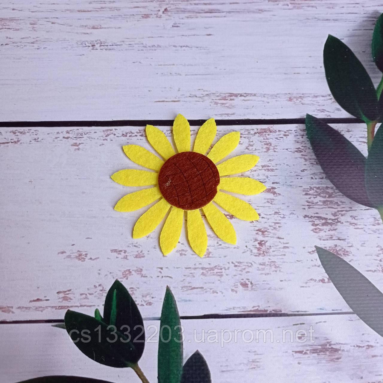 Соняшник із фетру 8см