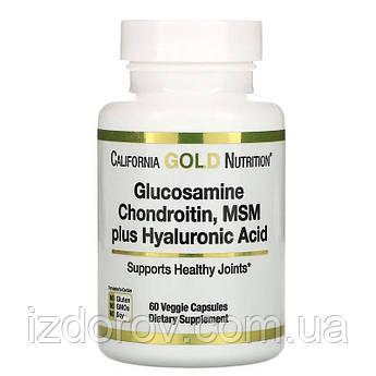 California Gold Nutrition Glucosamine Chondroitin MSM с гиалуроновой кислотой для суставов и связок, 60 капсул