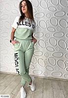 Спортивный костюм женский летний с футболкой с модным принтом р-ры 42-48 арт.  0695 magical