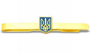 Зажим для галстука Збройні сили України (метал)