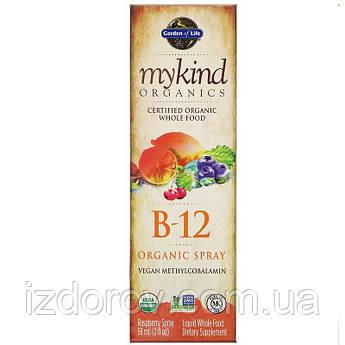 Garden of Life MyKind Organics, Вітамін B12 спрей 500 мкг, сублінгвальних метилкобаламін, смак малини, 58 мл