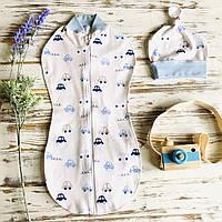 Трикотажная евро пеленка кокон для новорожденных для немовлят на молнии в комплекте с шапочкой (8056LUK)