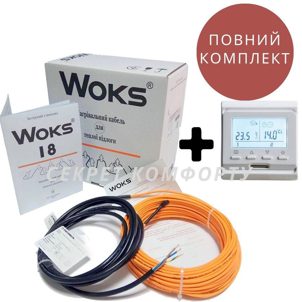9.8 м2 WOKS-18 Комплект кабельного теплого пола под плитку с Е51..