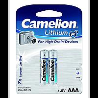 Батарейка camelion fr 03 lithium 2 штуки на блистере (fr03-bp2)