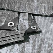 Усиленный тент, 5х6м, 260г, ULTRA WEIGHT, PL2605/6 BRADAS, фото 2