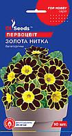 Семена цветов Примула Золотая нить 10 шт, GL SEEDS