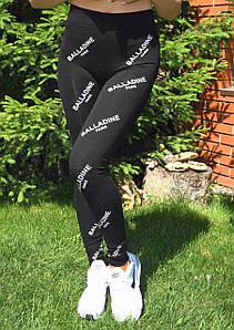 Красиві турецькі жіночі футболки з написами (42-48)