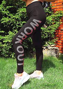Спортивні жіночі лосини з великим написом (42-48)