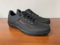 Туфлі чоловічі чорні спортивні (код 7651 )