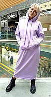 Платье-худи лаванда