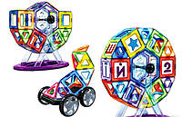 Детский магнитный конструктор PL-920-06, ( 92 дет, транспорт, карусель и др.), инструкция, наклейки, фото 1
