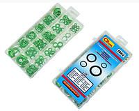 Набор резиновых уплотнительных колец для кондиционера, W-8085 270шт (зеленые)