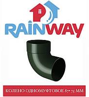 RAINWAY 90/75 мм Відведення одномуфтовый 87 градусів 75 мм