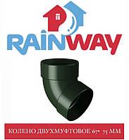 RAINWAY 90/75 мм Відведення двухмуфтовий 67 градусів 75 мм