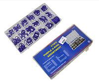 Набор резиновых уплотнительных колец для кондиционера, W-8085 270шт (сиреневые)