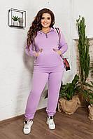 Спортивный костюм женский большого размера So StyleM трикотажный Сиреневый