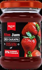 Slim Jam