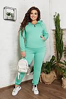 Спортивный костюм женский большого размера So StyleM трикотажный ментоловый