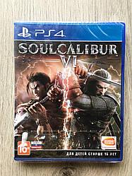 Soulcalibur VI (русские субтитры) PS4