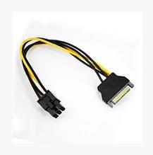 Переходник с 15 pin SATA - на 6 pin для PCI-E удлинитель кабель 18AW сата