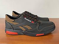 Чоловічі туфлі чорні спортивні прошиті (код 7652)