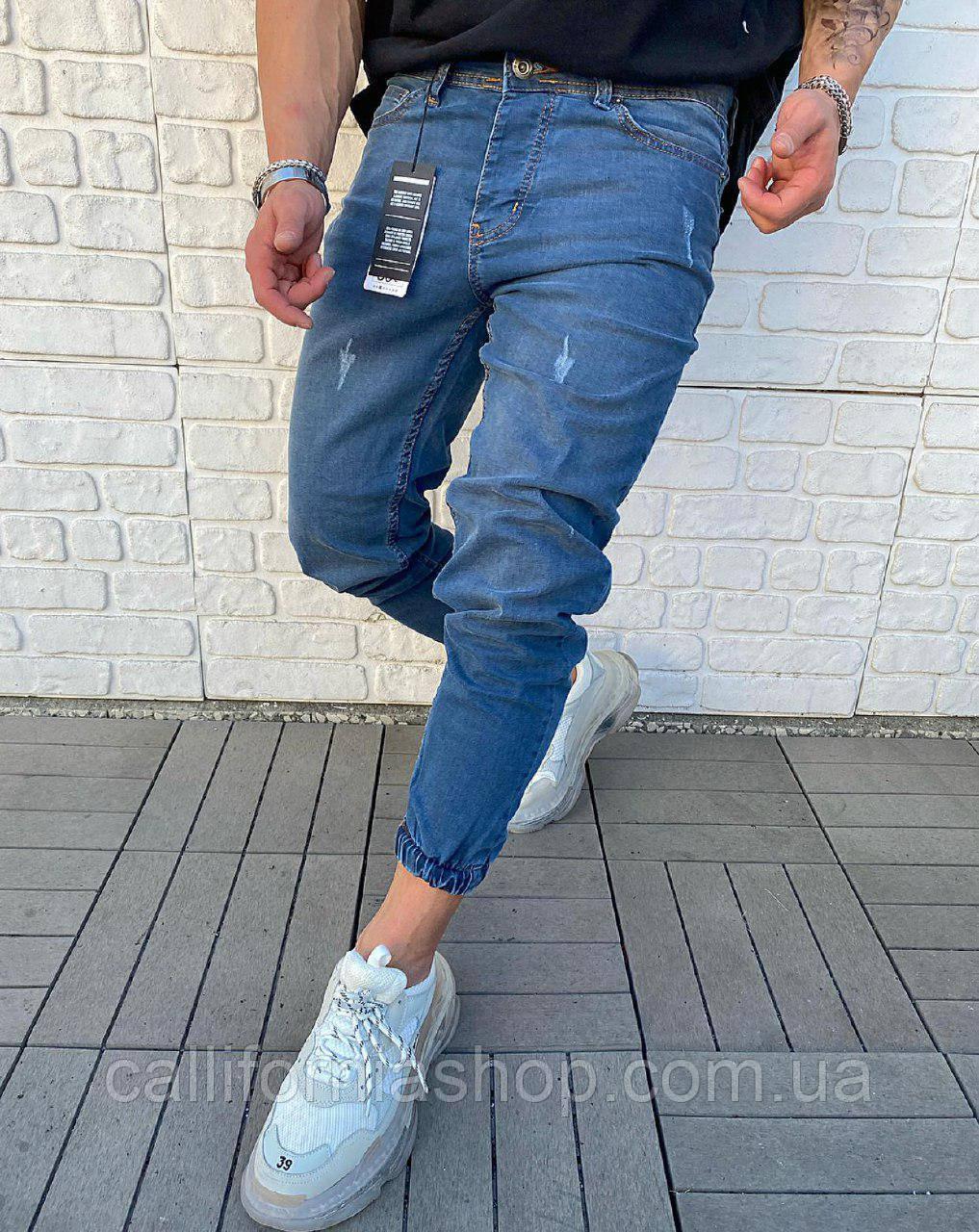 Джинсы джоггеры мужские синие на манжетах Турция