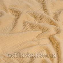 Бавовняний муслін для рукоділля пісочно-бежевий