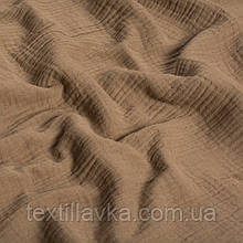 Бавовняний муслін для рукоділля коричневий